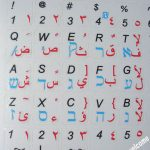 Arabic-English-Hebrew keyboard stickers grey