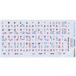 Arabic-Hebrew-English keyboard stickers grey