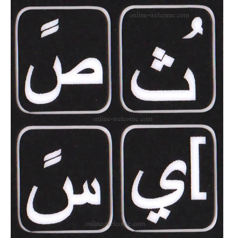arabic large letters keyboard sticker black
