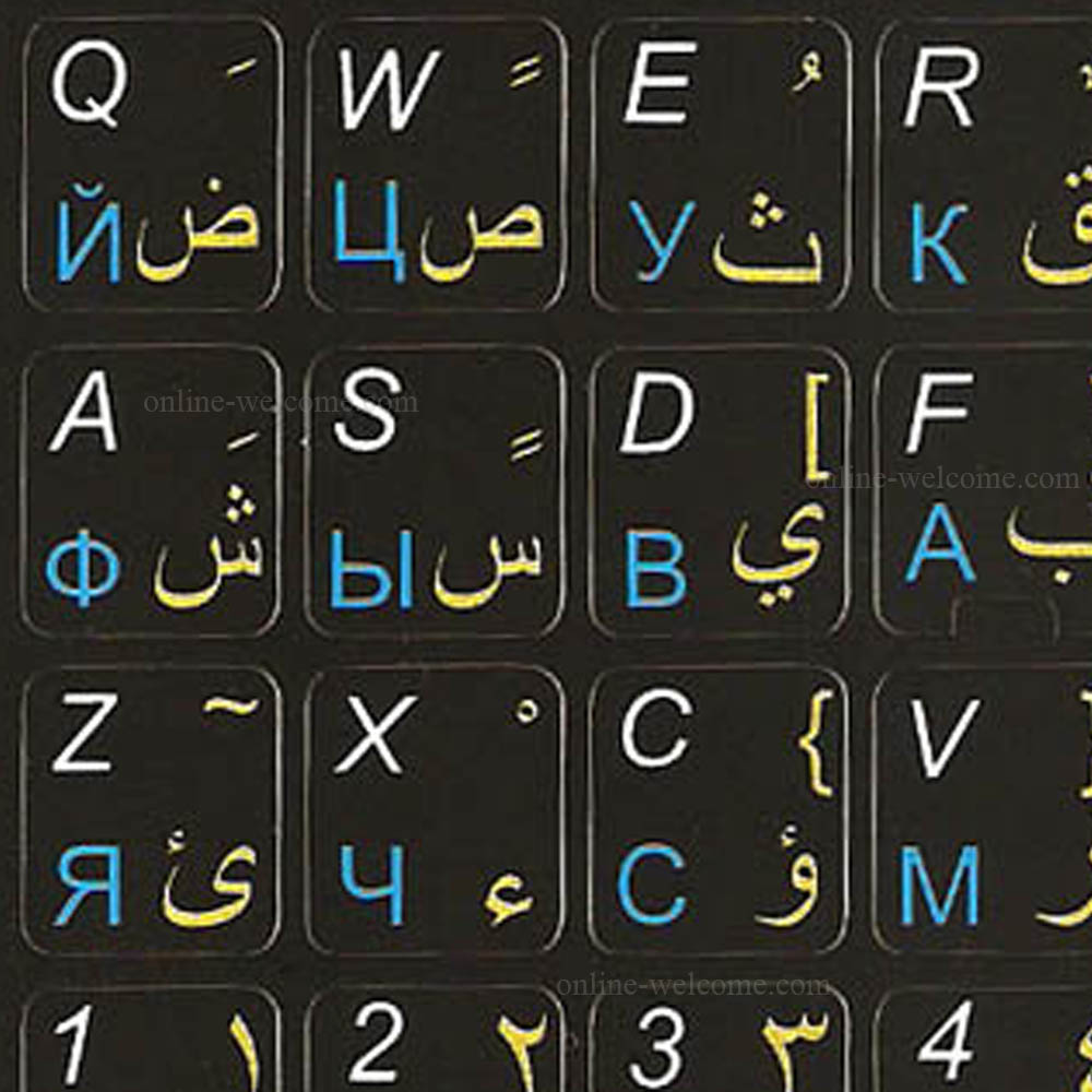 Arabic-Russian-English keyboard stickers letters for computer black
