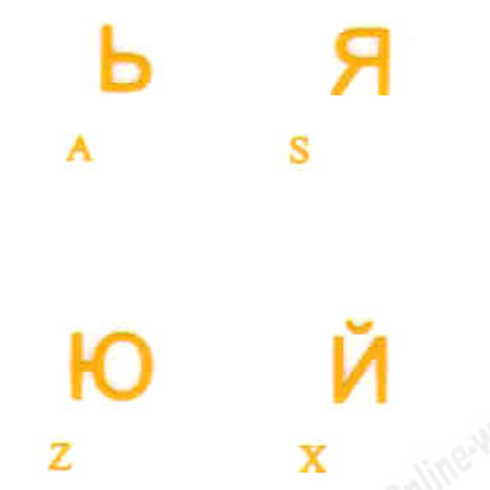 BULGARIAN STICKERS YELLOW LETTERS TRANSPARENT BACKGROUND