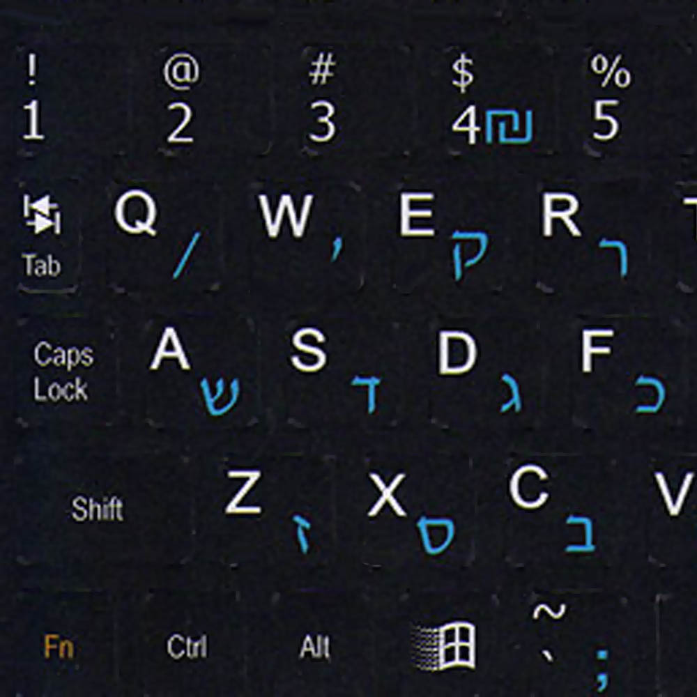 Hebrew-English keyboard sticker for mini keyboard small label letters for computer black