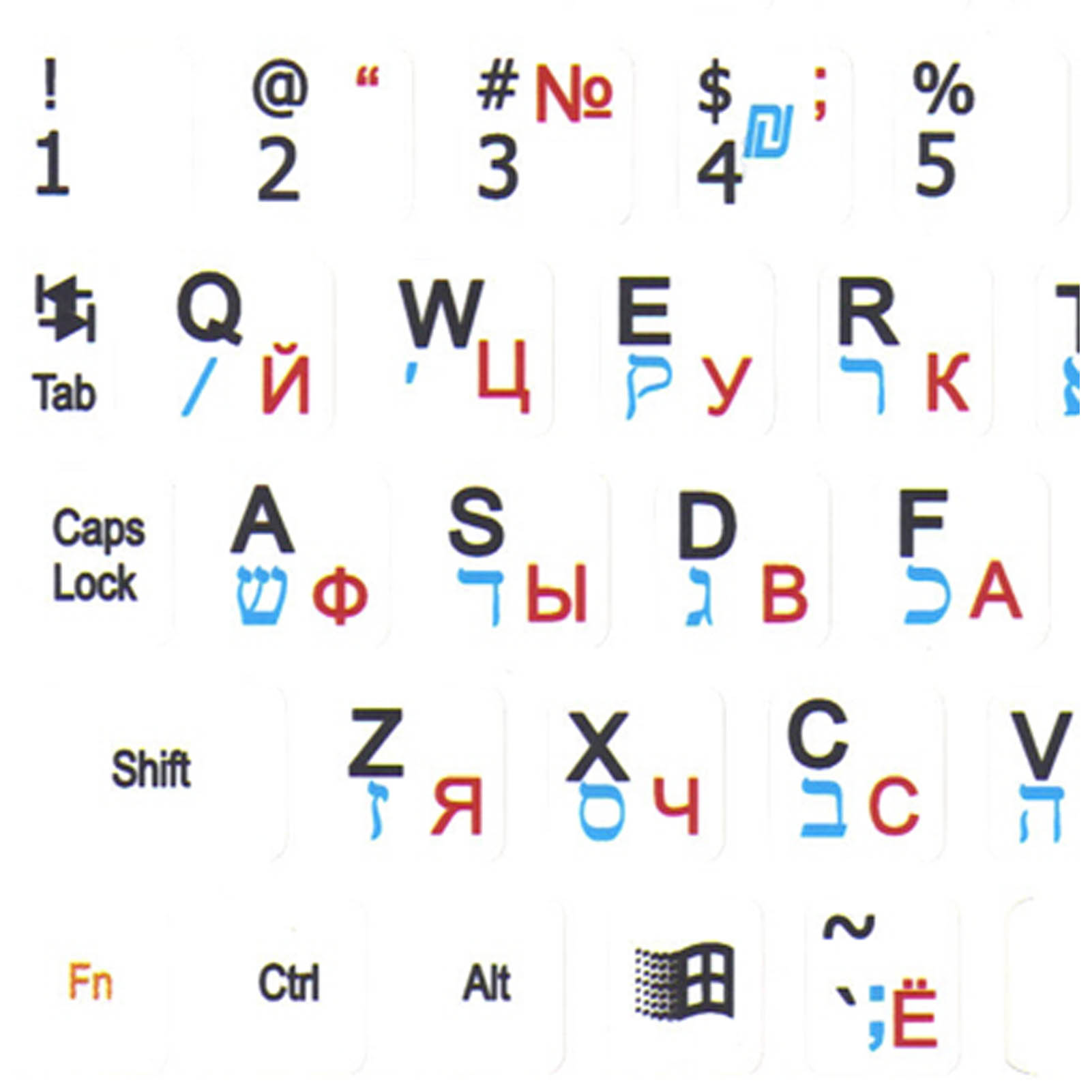 Hebrew-Russian-English keyboard sticker for mini keyboard small label letters for computer white