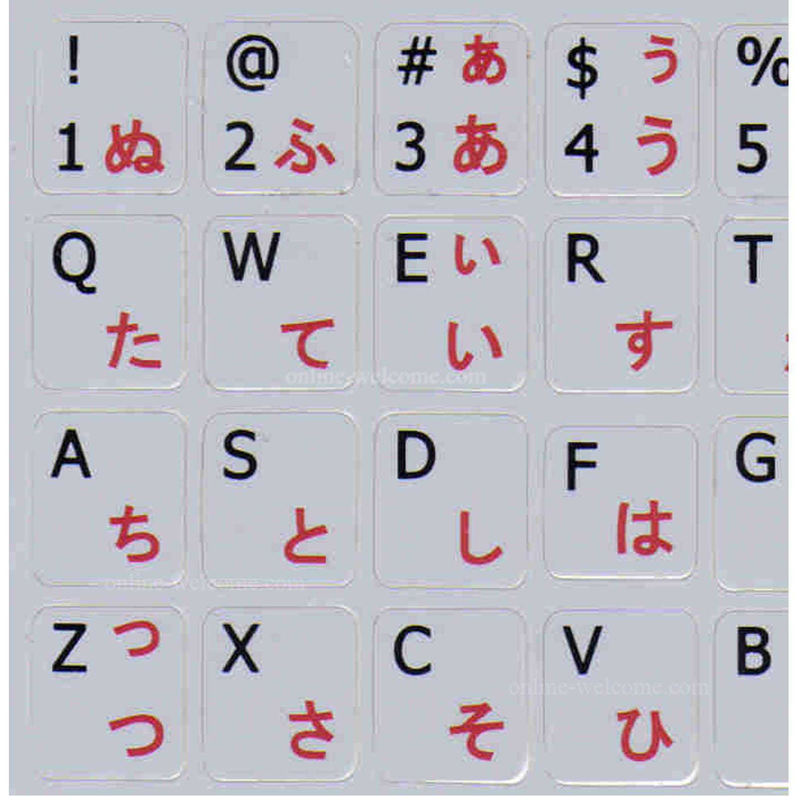Japanese Hiragana -English keyboard stickers grey non transparent