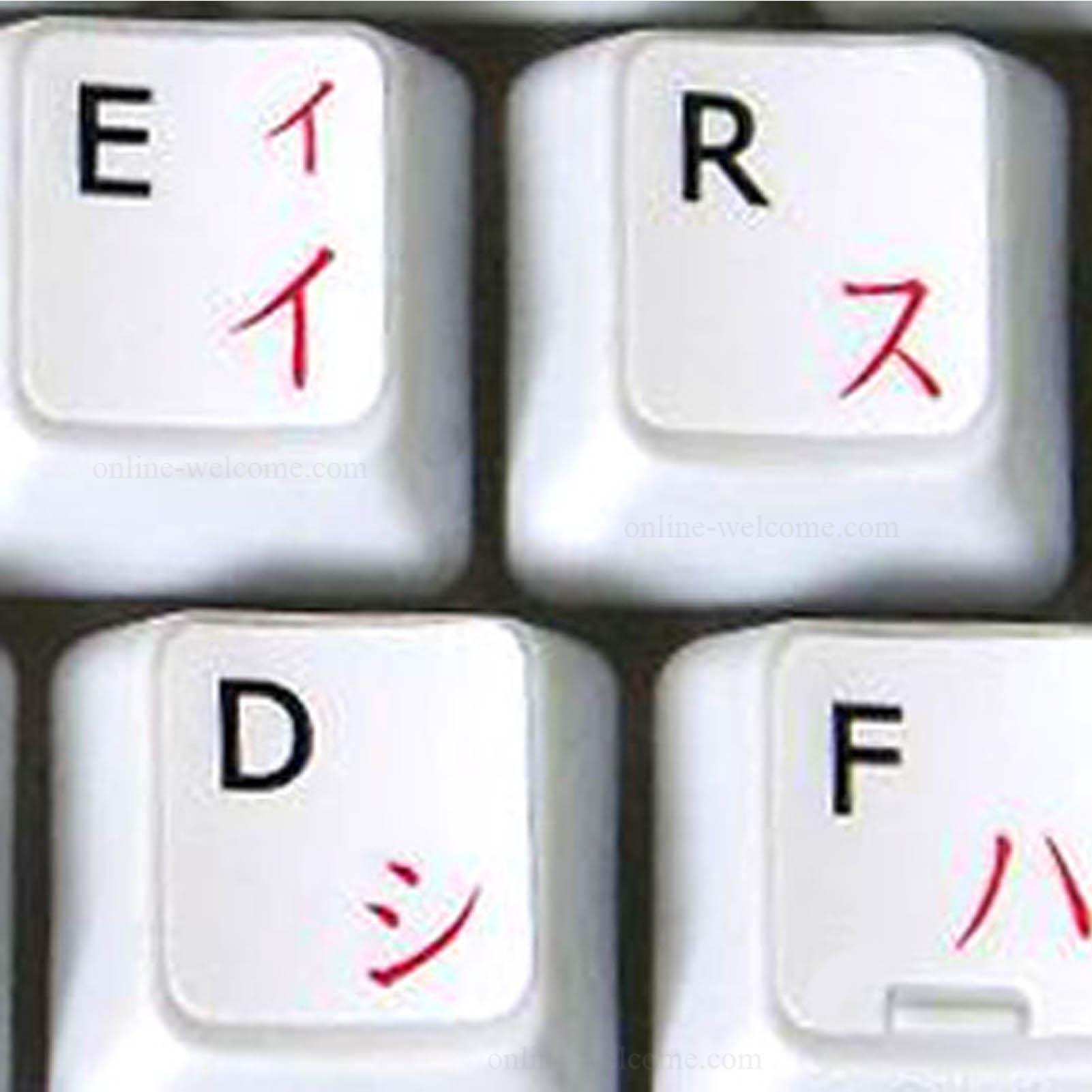 Japanese Katakana -English keyboard stickers white non transparent