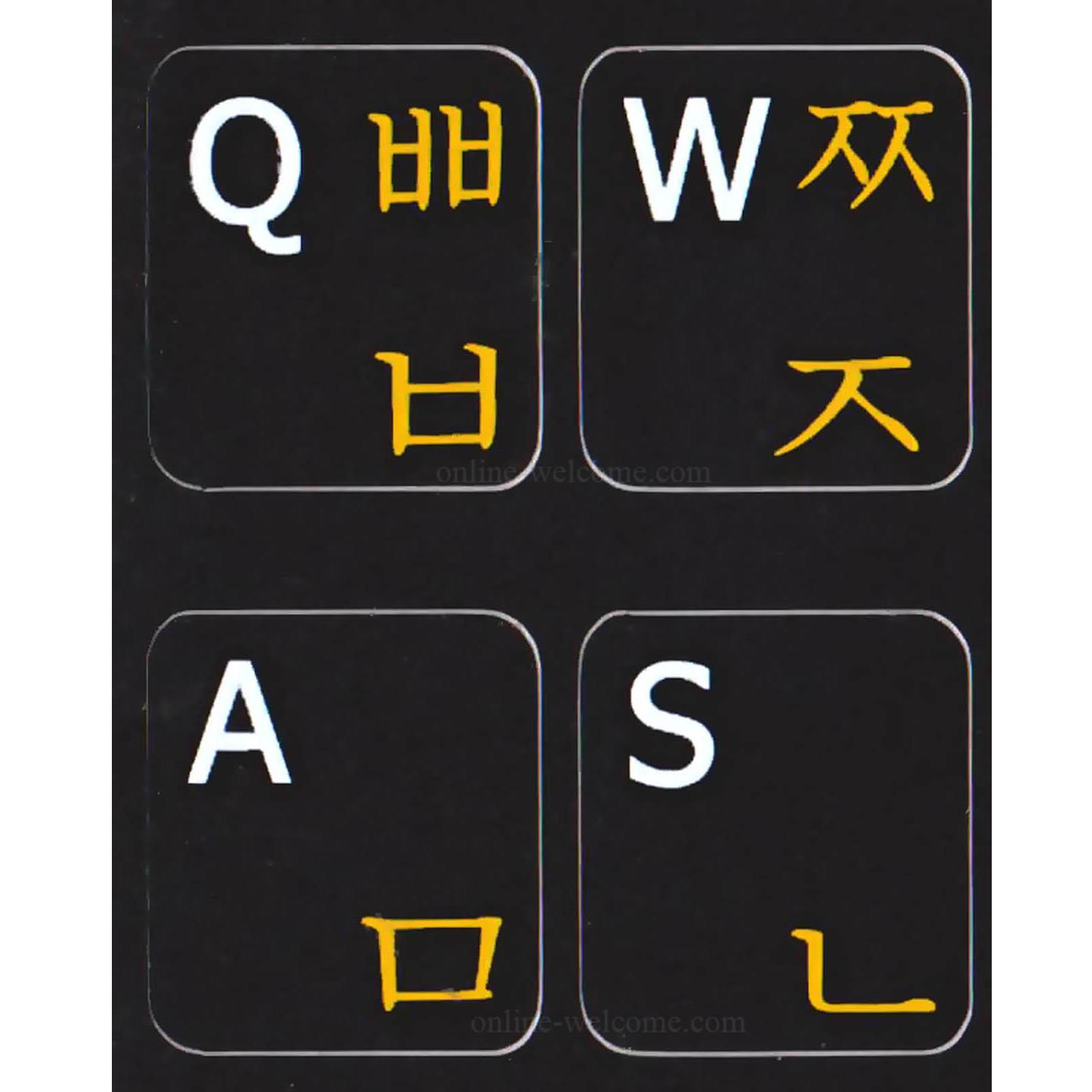Korean-English keyboard letters black background non transparent labels stivkers