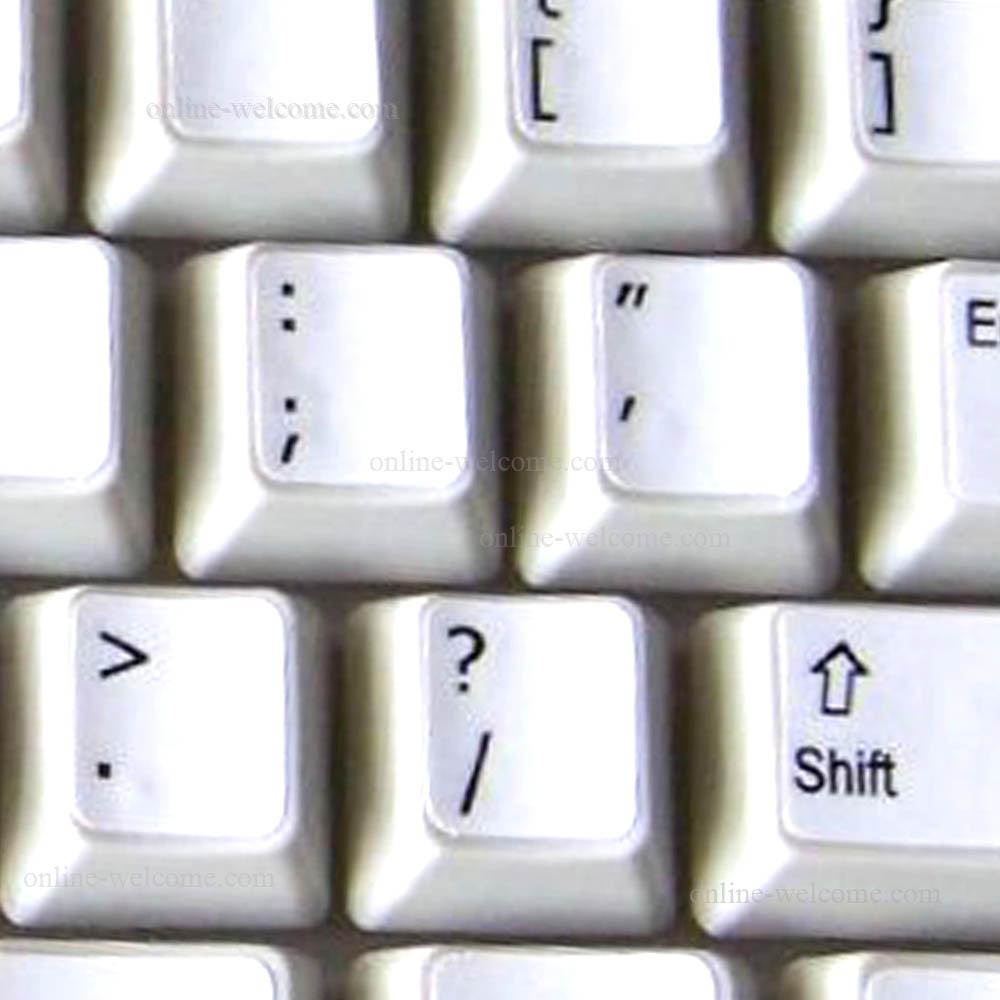 replacement English US keyboard sticker white