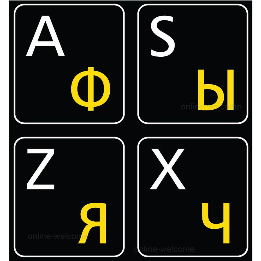 RUSSIAN-ENGLISH KEYBOARD STICKERS BLACK