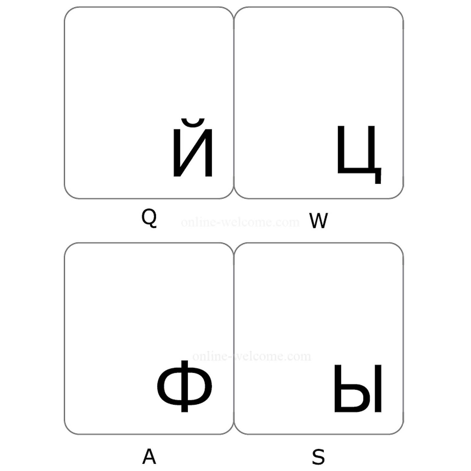 Russian keyboard stickers transparent black letters
