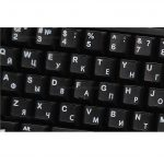 Russian keyboard sticker white letters transparent