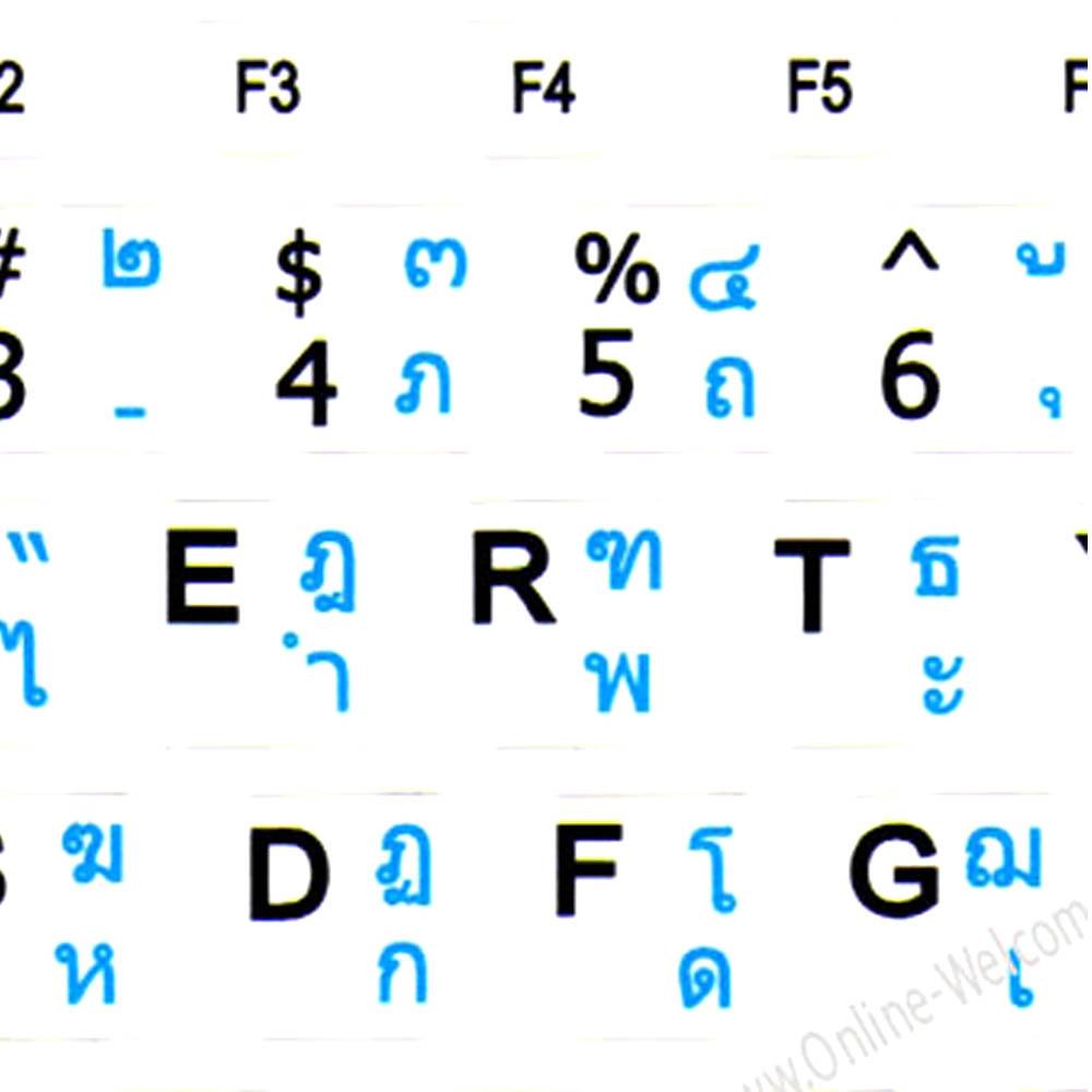 NETBOOK THAI-ENGLISH KEYBOARD STICKERS WHITE