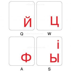 Ukrainian-Russian-keyboard-sticker-red-letters
