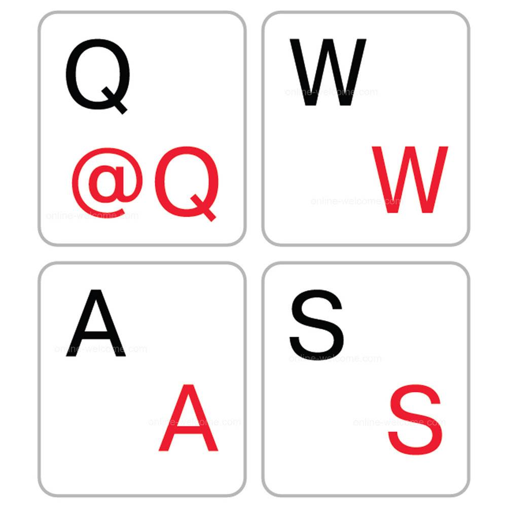 German - English keyboard sticker white