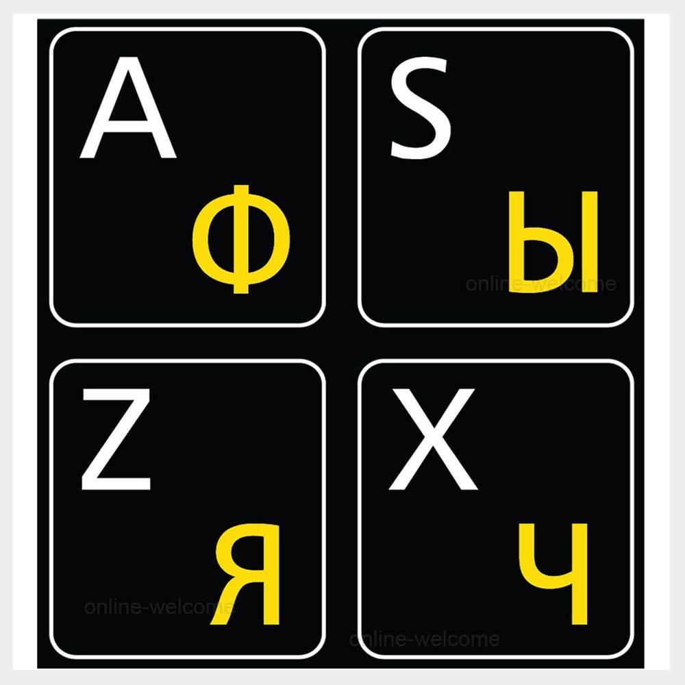 Non Transparent Keyboard labels